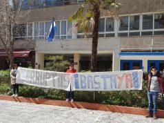 Protestan en España contra la corrupción de Roberto Rivas y Daniel Ortega. Foto/Cortesía