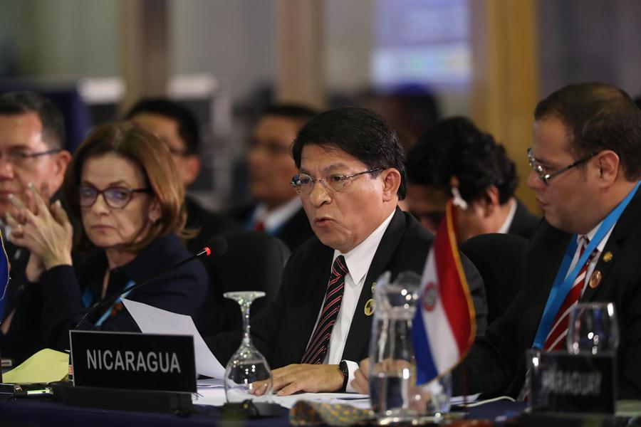 Régimen orteguista se lanzó con lenguaje ofensivo contra Costa Rica. Foto: EFE