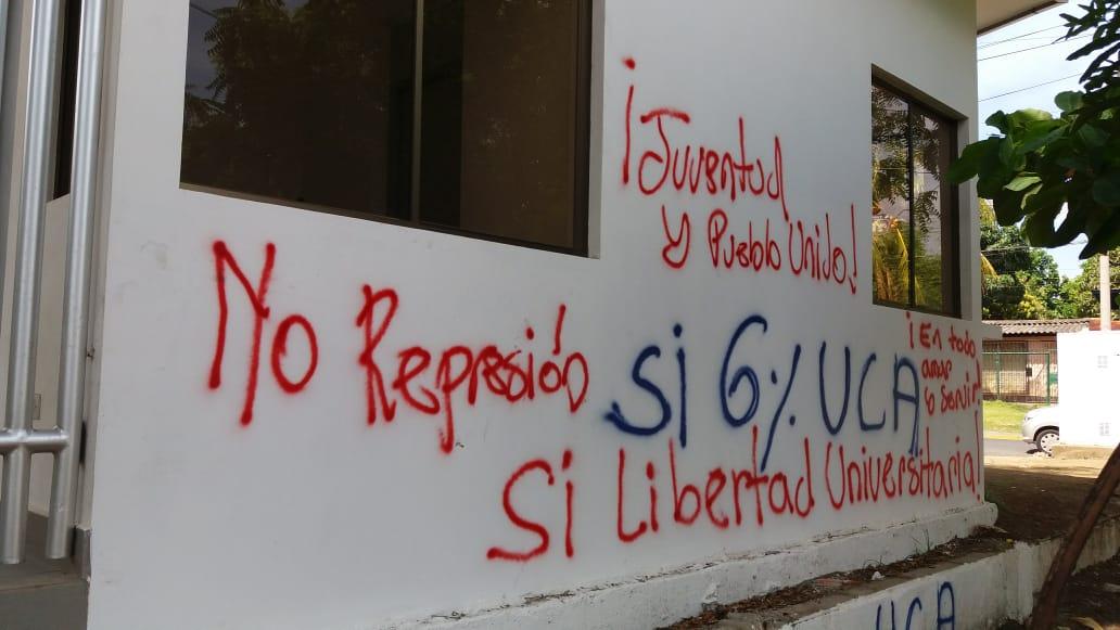 Universidad Centroamericana (UCA). Foto: María Gómez