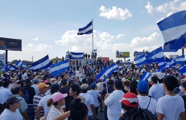 CIDH afirma que el «derecho a la protesta no debe someterse a una autorización», tras anuncio de marcha este 25 de febrero. Foto: Cortesía