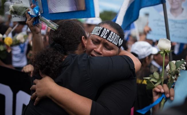 Oposición apoyará misa convocada por la Asociación de Madres de Abril. Foto: Cortesía