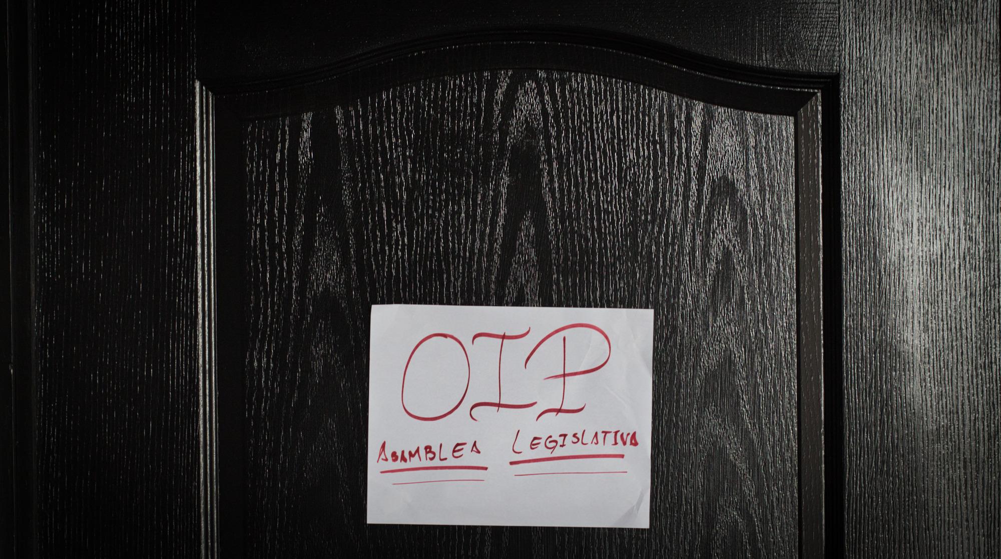 La Oficina de Información Pública que nadie sabe cómo encontrarla. Foto: FACTUM / Salvador Meléndez