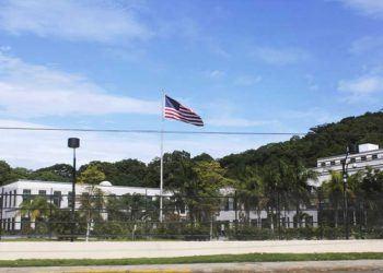 Embajada de Estados Unidos emite «alerta» con la que prohíbe a sus funcionarios y ciudadanos estadounidenses salir de Managua durante 72 horas
