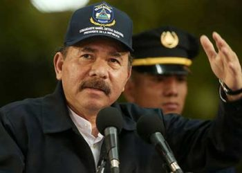 Ortega está sancionado como Jefe Supremo de la Policía Nacional