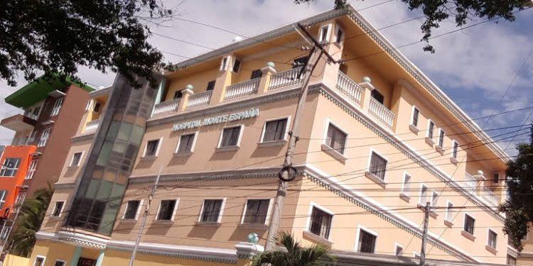 Hospital Monte España registra varios casos de COVID-19. Foto: Cortesía