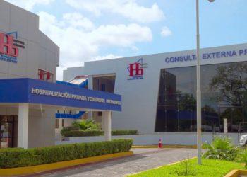 Hospital Bautista reporta un caso de COVID-19 y dos sospechosos. Foto: Tomada de internet