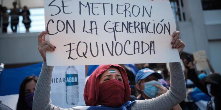 Régimen de Nicaragua amenaza con suspender matrículas a estudiantes de universidades públicas que no asistan a clases en medio del COVID-19. Foto: Carlos Herrera