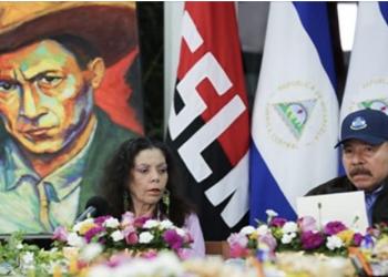 Rosario Murillo y Daniel Ortega en la comparecencia del 18 de mayo de 2020