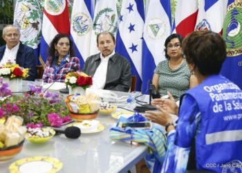 Dictadura cierra la puerta a la OPS para que verifique la situación del COVID-19 en Nicaragua. Foto: El 19 Digital