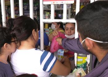 MIFIC inspecciona farmacias de Nicaragua por denuncias de altos costos en los medicamentos. Foto: Walkiria Chavarría