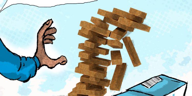 La Caricatura: El juego de la unidad