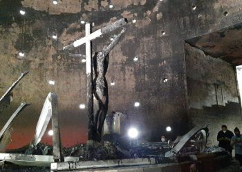 Policía descarta mano criminal en incendio de la capilla de la Sangre de Cristo