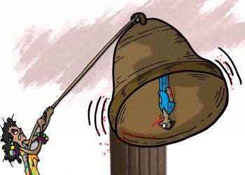 La Caricatura: La campana de la paz repica por la libertad de los presos políticos