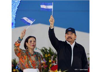 Rosario Murillo anuncia inauguración de «desfiles patrios» en medio del COVID-19