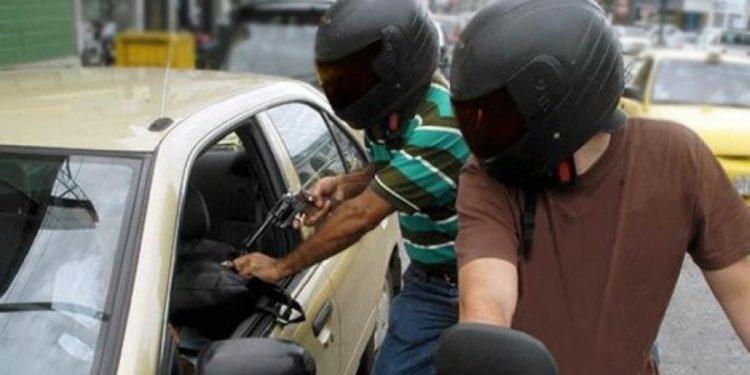 Nicaragua, la inseguridad ciudadana y los retos. Foto: Tomada de Internet.