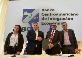 """BCIE sigue en """"complicidad"""" con el régimen de Ortega y le da otros 171 millones de dólares"""