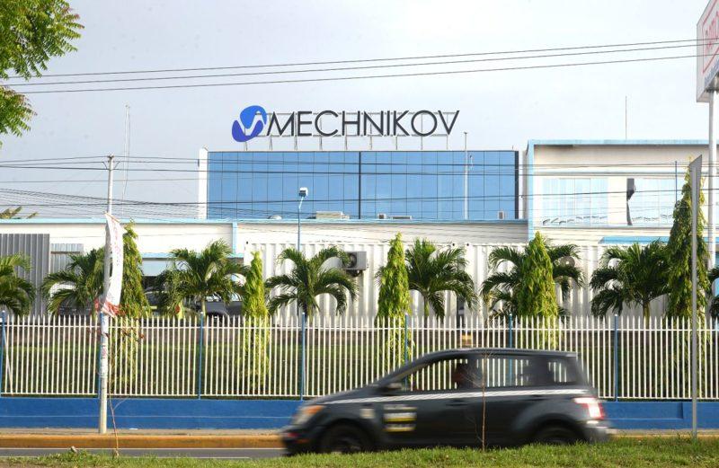 Planta Mechnikov en Nicaragua. Foto: La Prensa