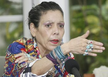 Vicedictadora Rosario Murillo Zambrana