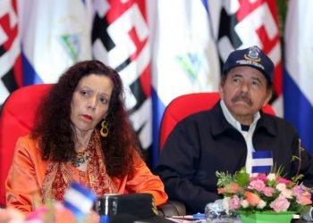 Ortega y Murillo, aplazados, según ecuesta de CID-Gallup. Foto: La Prensa.
