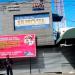 Dictadura Ortega-Murillo ordena iniciar trabajos en edificio confiscado a 100% Noticias. Foto: Internet.