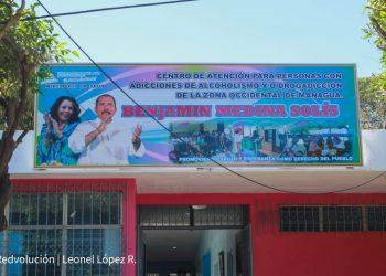 Régimen inaugura un centro del Minsa en instalaciones confiscadas de CISAS. Foto: Gobierno.