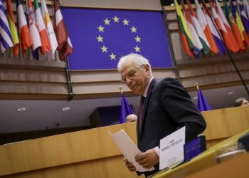 Eurodiputados urgen a Josep Borrell acciones concretas para elecciones democráticas en Nicaragua. Foto: Artículo 66/ EFE.