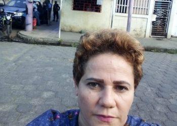 Policía reanuda asedio contra la familia de «la Loba Feroz». Foto: Cortesía