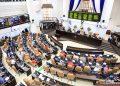 La actual Asamblea está dominada por el partido de gobierno con 71 diputados de 92 que conforman el Poder Legislativo. | Foto: Asamblea Nacional