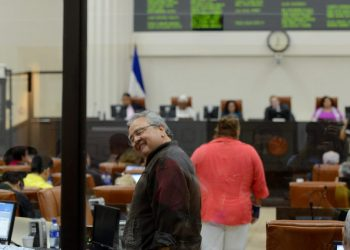 Lumberto Campbell y Cairo Amador, en la lista de nominados a magistrados por el FSLN y aliados. Foto: Confidencial.