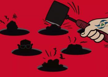 La Caricatura: El juego de las inhibiciones