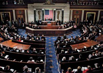 Ley Renacer, aprobada en el Comité de Relaciones Exteriores de EE.UU.. Foto: Internet.