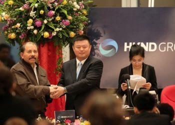 Daniel Ortega y Wang Jing durante la entrega y firma de la concesión para la construcción del gran canal interoceánico el 14 de junio 2013. | Foto: Redacción Abierta.