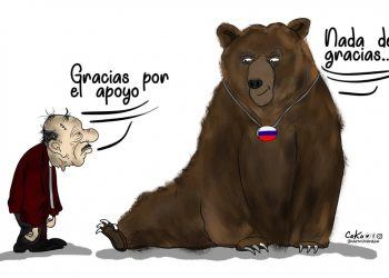 La Caricatura:  Nada viene gratis
