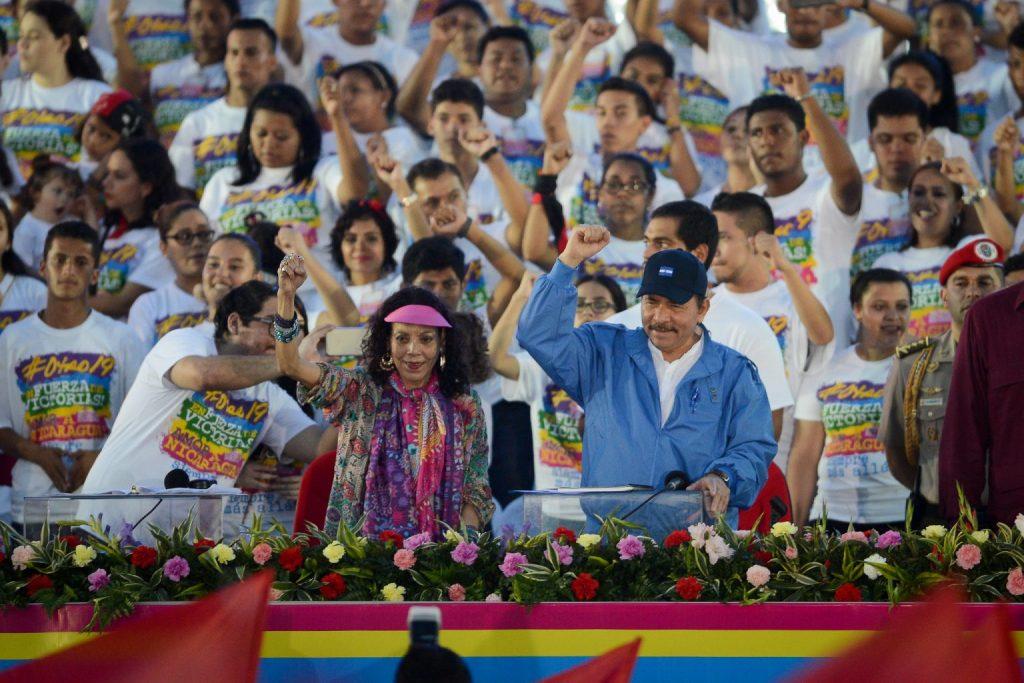 Rosario Murillo y Daniel Ortega durante una de las celebraciones al aniversario de la Revolución Sandinista | Foto: Redacción Abierta.