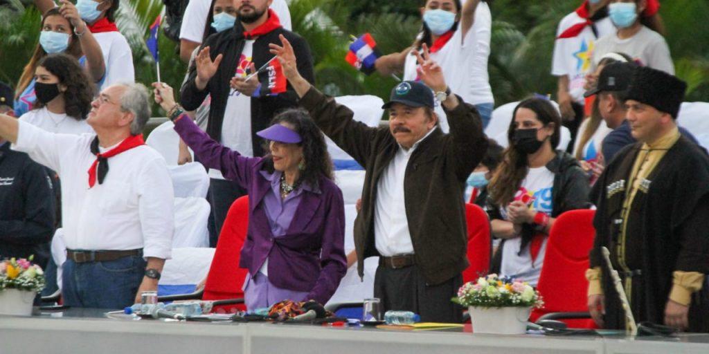 Rosario Murillo podría ser impuesta como la candidata a la Presidencia por el FSLN