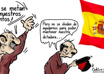 La Caricatura: El doble rasero de Ortega