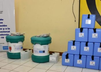 Minsa recibe equipos para almacenar vacunas