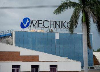 La planta vacunas rusa Mechnikov fue inaugurada en Nicaragua en 2016. Foto: Internet.