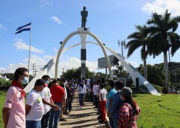 Sandinistas rinden homenaje a asesino-suicida de Somoza García