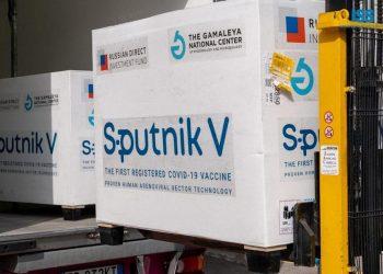 Nicaragua recibe lote de Sputnik V. Foto: internet