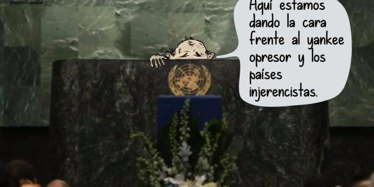 La Caricatura: El valiente dictador