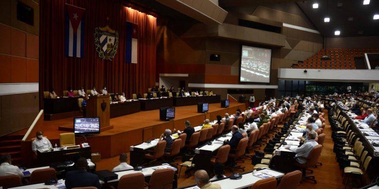Registro general de archivo de una sesión de la Asamblea Nacional del Poder Popular (ANPP) de Cuba, en La Habana (Cuba). EFE/Ariel Ley Royero