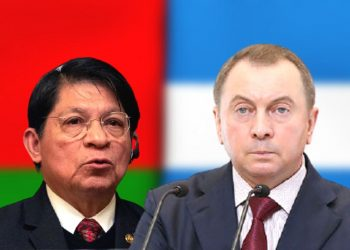 """Bielorrusia jura """"lealtad"""" a Nicaragua ante sanciones de EE.UU."""