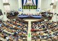 El proceso electoral en Nicaragua es señalado, por grupo opositores de ser una «farsa electoral» . Foto: Asamblea Nacional.