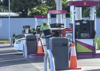 Ortega regulará precios de combustibles ante ola de quejas por alza. Foto: La Prensa/ Archivo.