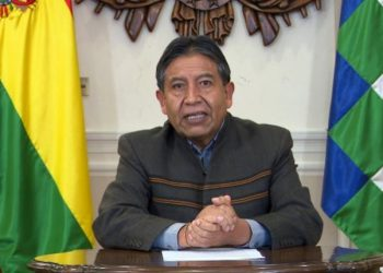 Bolivia no se pronunciará sobre Nicaragua por falta de información